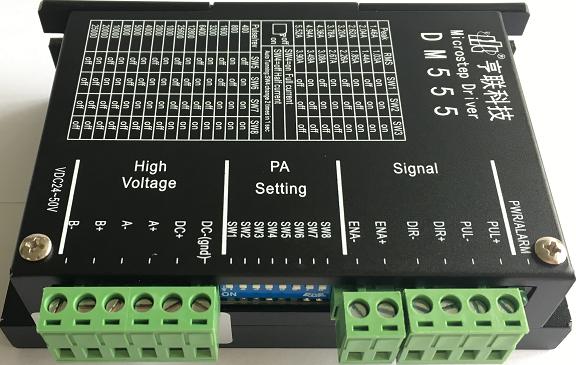 DM555数字式两相步进驱动器